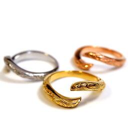 ハワイアンジュエリー リング 指輪 スクロール メンズ レディース サージカル ステンレス