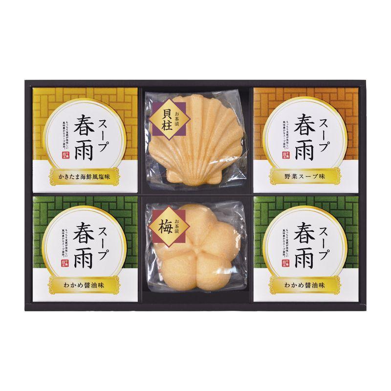 和風惣菜, お茶漬け  IG-20