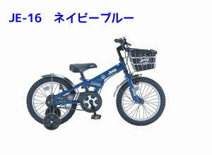 【完売御礼】2014ジープJeepKidsBike18インチ補助輪付幼児車JE-18Vネイビーブルー身長110cm〜BAA子供自転車!