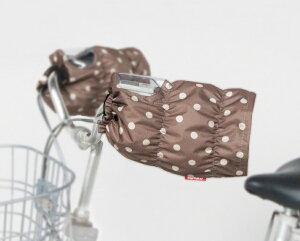 自転車ハンドルカバー冬用かわいい水玉模様暖かい自転車ハンドルカバードット柄電動自転車、軽快車用【RCP】