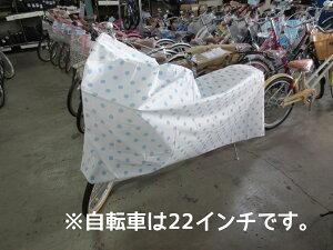 子供用自転車カバー水玉ブルー14インチ16インチ18〜22インチまでの幼児自転車カバーかわいいドット柄のカバー