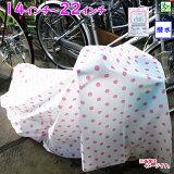 自転車カバー キッズ 子供用 送料無料 水玉ピンク 14インチ.16インチ.18〜22インチ までの 幼児自転車カバー かわいいドット柄のカバー 梅雨対策