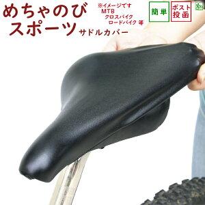 メチャノビ スポーツ マウンテンバイク サイクル