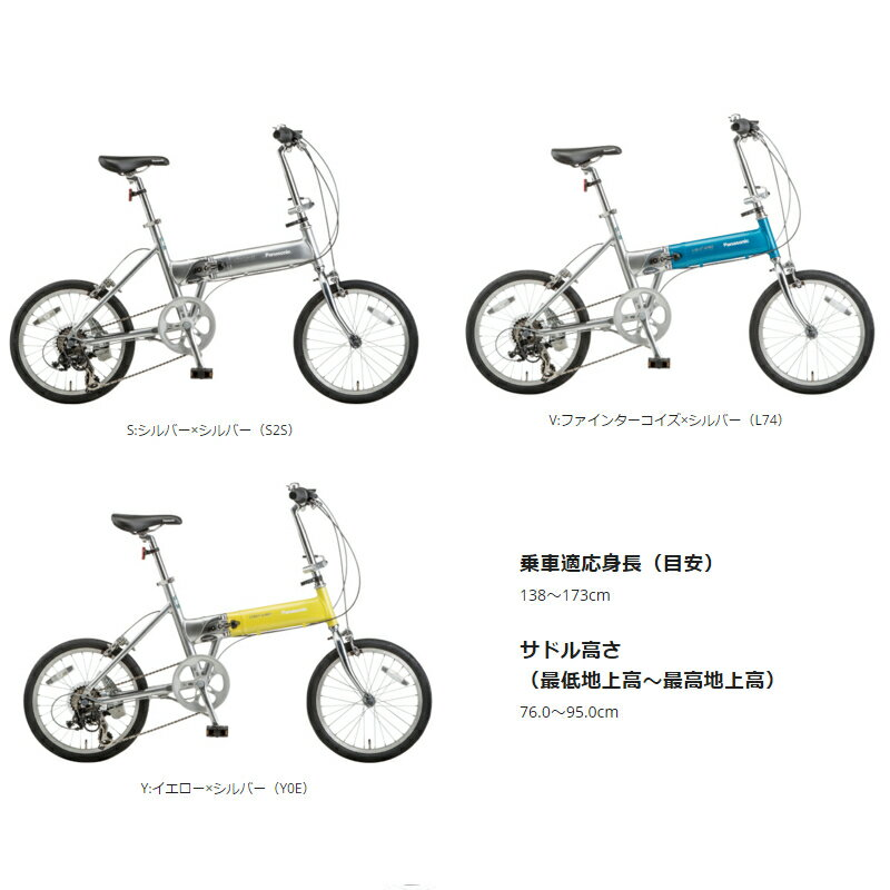おりたたみ自転車18インチ軽いパナソニックB-TW873簡単コンパクトアルミフレームPanasonicサイクルLEDライト付防犯登録付