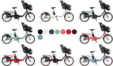BE-ELMD033R2ギュットミニDX16Aロイヤルレッド電動自転車パナソニック子供乗せ20インチ電動アシストサイクル2017年3人乗り対応盗難補償、傷害保険付完成車※1201_flash05P03Dec16