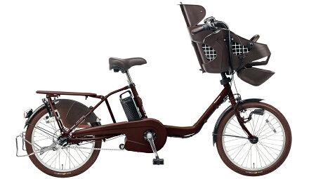 BE-ELMD033TギュットミニDX16Aビターブラウン電動自転車パナソニック子供乗せ20インチ電動アシストサイクル2017年3人乗り対応盗難補償、傷害保険付完成車※1201_flash05P03Dec16