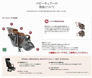 フラッカーズシュシュFRCH203FK62Pダークグレーメタリック子供乗せ自転車ふらっか~ず20173人乗り対応20インチ内装3段変速丸石サイクル電動ではありません。完成車