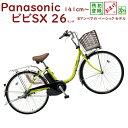 パナソニック ビビ・SX BE-ELSX63G ピスタチオ ...