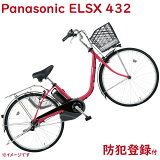 パナソニック ビビ・SX BE-ELSX432R レッドジンジャー 24インチ 8A 2020年モデル 電動アシスト自転車