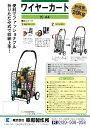 予告 水曜20時からSALE ショッピングカート 便利 簡単 シンプル K-44 キャリーカート幸和製作所(テイコブ) 3