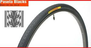 パナレーサーパセラブラック自転車タイヤ700X38C8W738-18-BタイヤPASELAのサイド部分をゴムで補強したモデル!