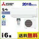 [MSZ-GV2218-W] 三菱 ルームエアコン GVシリーズ 霧ヶ...