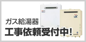 [RVD-E2405AW2-1(A)]カード決済可能!【プロパンガス】リンナイガス給湯器ガス給湯暖房用熱原機Eシリーズ24号フルオート屋外壁掛20Aecoジョーズ【送料無料】