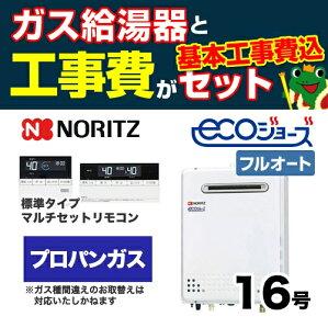 BSET-N6-001-PS-LPG-15A