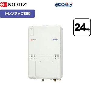 GTH-CP2450SAW3H-H-BL-LPG-20A