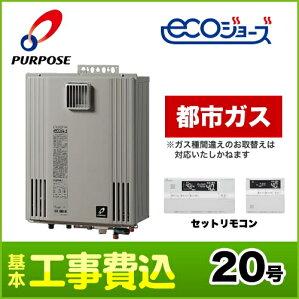 GX-H2000AW-1-13A-KJ