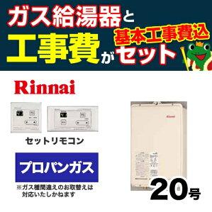 RUX-A2011B-E-LPG-4533-KJ