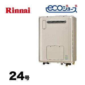 RVD-E2405AW2-1-A-LPG