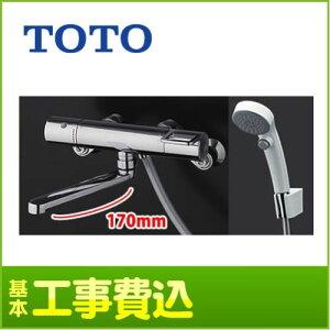 【台数限定!お得な工事費込セット(商品+基本工事)】[TMGG40EW-KJ]TOTO 浴室水栓 シャワー水栓 GGシリーズ サーモスタットシャワー金具(壁付きタイプ) スパウト長さ170mm シャワーヘッド: