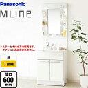 [GQM60KSCW--GQM60K1NMK]パナソニック 洗面化粧台...