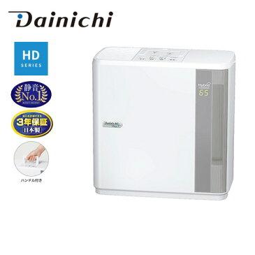 [HD-5017-W] ダイニチ 加湿器 HDシリーズ 気化ハイブリッド式加湿器 メーカー3年保証 日本製 4.0Lタンク 加湿量:500ml/h ホワイト 【送料無料】
