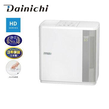 [HD-7017-W] ダイニチ 加湿器 HDシリーズ 気化ハイブリッド式加湿器 メーカー3年保証 日本製 4.7Lタンク 加湿量:700ml/h ホワイト 【送料無料】
