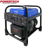 [PG1700I] パワーテック 発電機 ガソリン燃料 発電機 燃料タンク容量:8.0L PGシリーズ PG1700i インバーター 発電機 【送料無料】