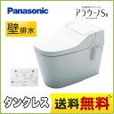 [XCH1401PWS]パナソニック トイレ アラウーノS2 全自動お...