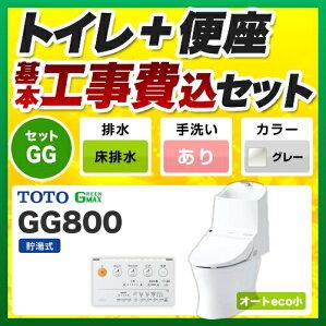 TSET-GG-GRY-1