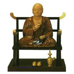 仏像◇入道求道 南無大師遍照金剛373-02仏像 弘法大師(座像) 合金製