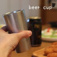 ギフト『純錫製』 能作 ビアグラス 日本製 ビアカップ ジョッキ ビールジョッキ 焼酎グラス