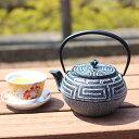E-114L南部鉄急須まろみうずまき(白サビ)0.65L teapot