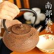 及源鋳造南部鉄瓶雲竜(茶)1.3L