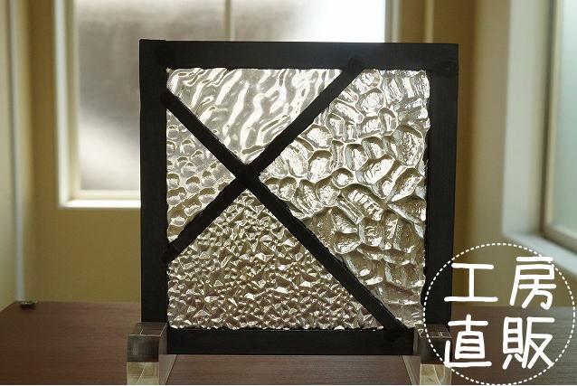 ステンドグラス パネル 住宅用 斜めのライン 4種のクリア 12cm×12cm【ステンド 室内窓 壁埋め込み カラーレス 小窓 明かり採り】