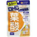 サプリメント 葉酸 DHC 60日分 60粒 サプリ タブレット