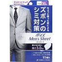 ポイズ 尿取りパッド メンズシート 男性用 極薄3mm ズボンのシミ対策 少量用 20cc 11枚入×12セット