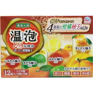 فقاعة ساخنة أونبو دواء توروري المكربن بالماء الساخن الحمضيات يوزو 4 أنواع متنوعة 12 حبة