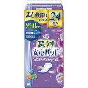 尿とりパッド 尿取りパット 軽度失禁用 女性用リフレ 超うす安心パッド 230cc 24枚入×2セット