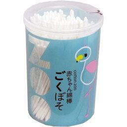 ベビー綿棒 赤ちゃん綿棒 子供用 コットンZOO 極細 スリム 紙軸 水滴型 抗菌加工 200本入