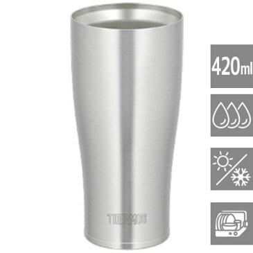 真空断熱タンブラー 420ml サーモス タンブラー ステンレス 真空断熱タンブラー 魔法瓶構造 THERMOS 保冷 保温 魔法びん