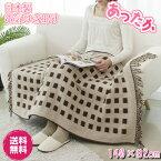 電気ひざ掛け日本製ベージュ電気ひざ掛け毛布保温膝掛保温ひざ掛け丸洗い