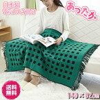 電気ひざ掛け日本製グリーン電気ひざ掛け毛布保温膝掛保温ひざ掛け丸洗い