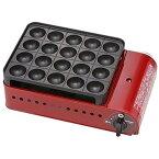 たこ焼き器たこ焼器炎たこたこやきタコ焼きガス火家庭用本格火力カセットコンロ