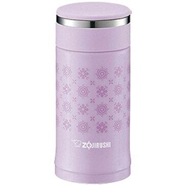 ステンレスマグ 0.2L パールラベンダー 保温 保冷 ステンレスボトル 200ml ランチ オフィスランチ エコ 節約 マイボトル
