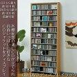 CD収納棚 DVDラック 大容量 レギュラー 日本製 ストッカー ナチュラル