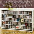 CD収納棚 DVDラック 大容量 ワイド ロータイプ 日本製 ホワイト