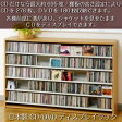 CD収納棚 DVDラック 大容量 ワイド ロータイプ 日本製 ナチュラル