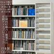 CD収納棚 DVDラック 段違い 日本製 CDストッカー ホワイト