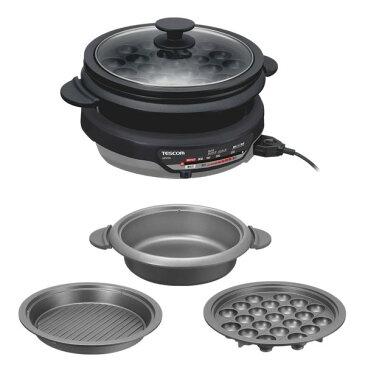 グリル鍋 卓上鍋 電気鍋 ホットプレート 3人〜4人用 たこ焼きプレート 焼肉プレート付き テスコム