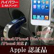 車載用充電器 DC充電器 リール式 巻き取り式 コード80cm 2.4A LN BK 黒 KL-34(iPhone/アイフォン/アップル/apple/スマフォ/スマホ/シガーソケット)